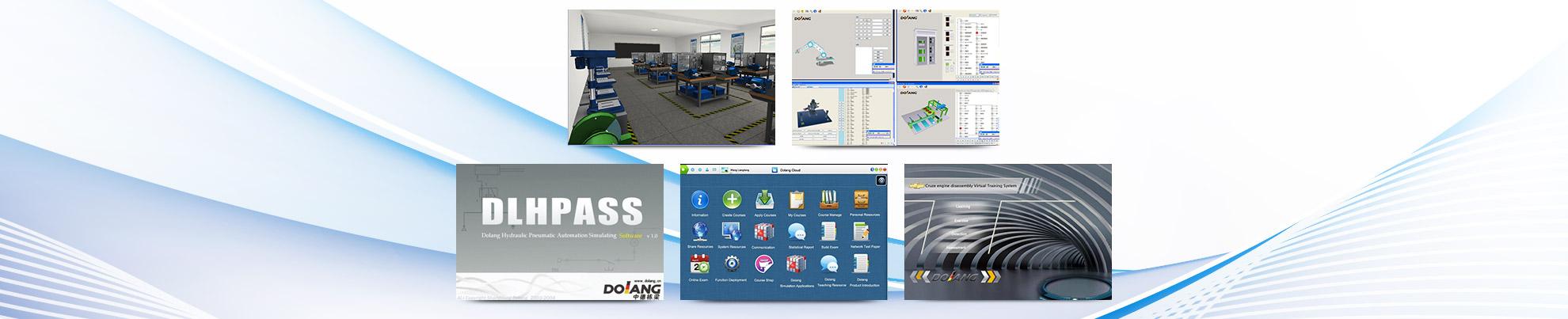 Учебное оборудование для сферы профессионально-технического образования