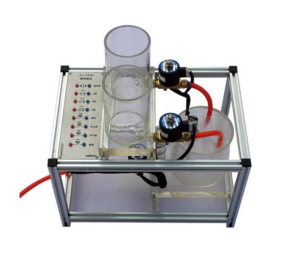 DLPLC-YTHH1 Liquid Mixing Training Object