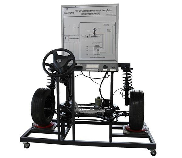 DLQC–DPZX005 Обучающая система гидравлического рулевого управления электронно управляемого VW PO10 инструментальными средствами (гидравлический)