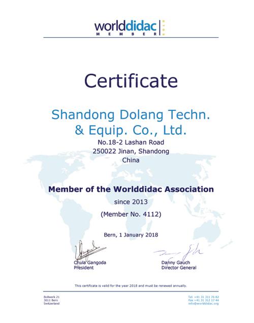 Член ассоциации патентов WORLDDIDAC